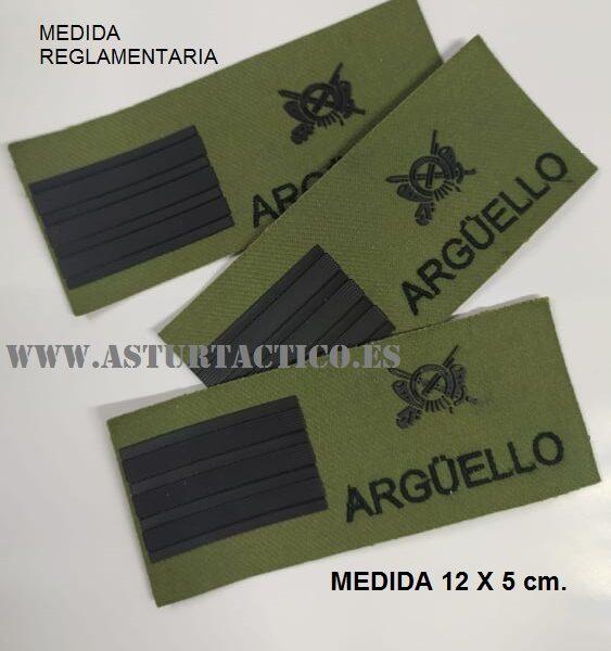 GALLETA EJERCITO ESPAÑOL